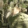 מה הן דרכי הקבורה המקובלות בישראל?