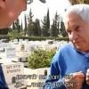 האם באמת יש קבורה אזרחית בישראל?