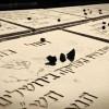 משרד האוצר מכחיש: המשפחות לא ישלמו מס על הקברים
