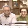 השחקנית ג'ין סטייפלטון מתה בגיל 90